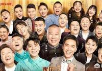 如何評價張鶴倫在《歡樂喜劇人》第五季終獲亞軍?
