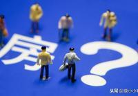 市場回暖 北京房價又該漲了?