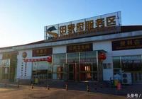 春節自駕遊東北系列:北京-瀋陽-敦化-長白山-二道河鎮