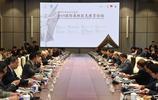 2019國際奧林匹克教育論壇在京舉行