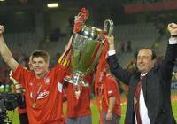 伊斯坦布爾之夜的意義:英超球隊重新開始在歐冠展現自己的實力
