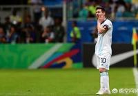 阿根廷0:2負於哥倫比亞遭遇美洲盃開門黑,你如何評價梅西和他隊友們的表現?