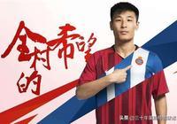 武磊又為國足爭光!央視宣佈中國足球1大喜訊 感謝祖國強大後盾