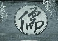 儒家、墨家和道家如何看待命運?懂了命,就懂了中國人的精神!
