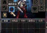 《DNF》這個面板的黑暗武士,打團還是沒有人要!