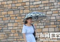 長春1日最高氣溫31℃2日晚到3日有大雨 吉林省內局地有暴雨
