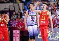 郭艾倫復出,可惜全場低迷,中國男籃74-86不敵澳聯隊,中國男籃輸在哪裡?