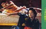 """""""阿信""""在中國演慈禧太后,田中裕子說,生活中我就是個家庭婦女"""