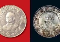欣賞下十萬元以上和百萬以上一枚的黎元洪銀幣