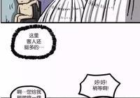 趙石的故事:理完髮後的毛孩趙石!