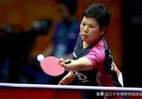 扎心!蔡振華56歲師妹因讓球出國 仍想去奧運會卻0-4慘敗日本小將