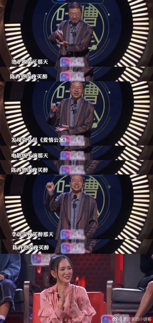 陳喬恩、霍建華CP,陳喬恩重提舊情傳言過往