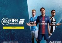 fifa足球世界和實況手遊都上線了新引擎,你覺得現在哪個更好玩?