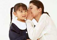對孩子的情感教育必不可少,你知道情感教育的原則麼?