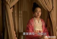 《知否》明蘭高嫁侯府康姨母為何不巴結她,反而處處針對她,最後還害慘了自己?