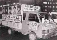 韓國三大懸案之一 失蹤!青蛙少年(1991年)
