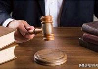 強姦罪量刑 | 在刑法當中,性侵犯什麼罪?