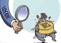 浙江衢州市柯城區委副書記、區長方慶建接受紀律審查和監察調查