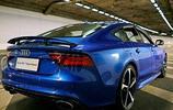隧道的怒吼,藍色猛獸,奧迪Rs7