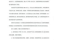 韋神在直播中辱罵1246俱樂部隊員,被要求在國家級媒體上道歉,對此你怎麼看?