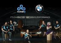 寶馬與C9達成贊助協議,將首次贊助電競團隊