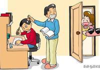 學習優秀的孩子,大多來自這七種家庭,家長必讀!