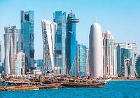 卡塔爾習俗