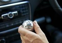 開自動擋的車你只會D檔走天下?老司機都這麼開,不僅省油還安全