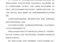 翟天臨發表致歉信 尹正這樣評論