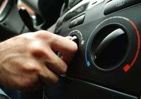 汽車空調怎麼使用才正確?新手司機常常弄錯,你會嗎?