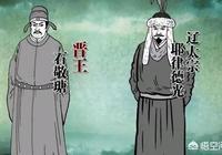 歷史上為什麼稱石敬瑭為兒皇帝,稱溥儀為傀儡?