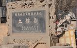 1800年的北山寺 位於青海省西寧市北山,半山腰上記錄著歷史