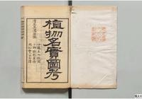 清代河南文狀元吳其濬,史上唯一狀元科學家,書法也沒得說
