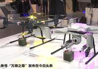 未來中國步兵從營到班都裝備無人機,一接戰先砸幾百架下來