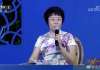 """中央民大教授蒙曼稱""""秦是一個西戎國家"""",引發網友熱議。對此你怎麼看?"""