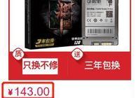 固態硬盤現在已經不貴了,有沒有必要放棄128GB直接買2TB的?