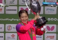 中國體育霸氣一刻:包攬金銀銅後讓四面五星紅旗在賽場上同時升起