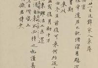 倪瓚——中國文人的精神彼岸