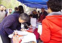 福利路街道蘭化26街區社區開展 增強全民禁毒意識宣傳活動