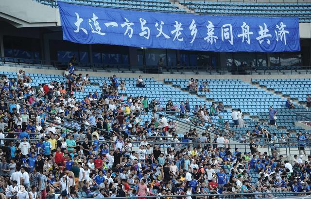 大連足球重返中國足球頂級聯賽,大連籍球員組一陣可抗衡恆大
