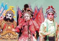 戲曲百科|中國戲曲的藝術特色!
