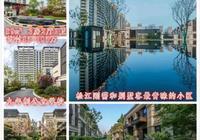 上海買房商貸利率首套房4.66,蘇州卻5.88,為啥差別那麼大?
