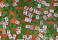 打麻將技巧:掌握這些麻將祕籍,在麻將桌上想不贏都難