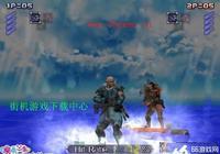 魂鬥羅:鐵血兵團