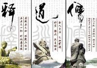 儒家追求的是什麼。儒家思想的核心是什麼?儒家思想能否適應當代社會?