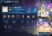 王者榮耀:猴子剋制李白,貂蟬剋制典韋,而他剋制88個英雄!