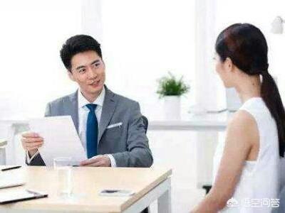 女朋友在公司受氣之後辭職,然後歇了四個月,找到工作後又不到一個月辭職,兩年了怎麼辦?