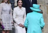 凱特王妃屈膝禮好看?女王年輕時的屈膝禮才叫標準,王太后很欣慰