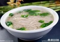 為什麼麵館裡的麵湯不混濁,而自己家做的面,湯裡面都是麵粉?