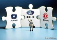 世界500強7家中國車企上榜,東風一汽長安合併走汽車產業做強之路?